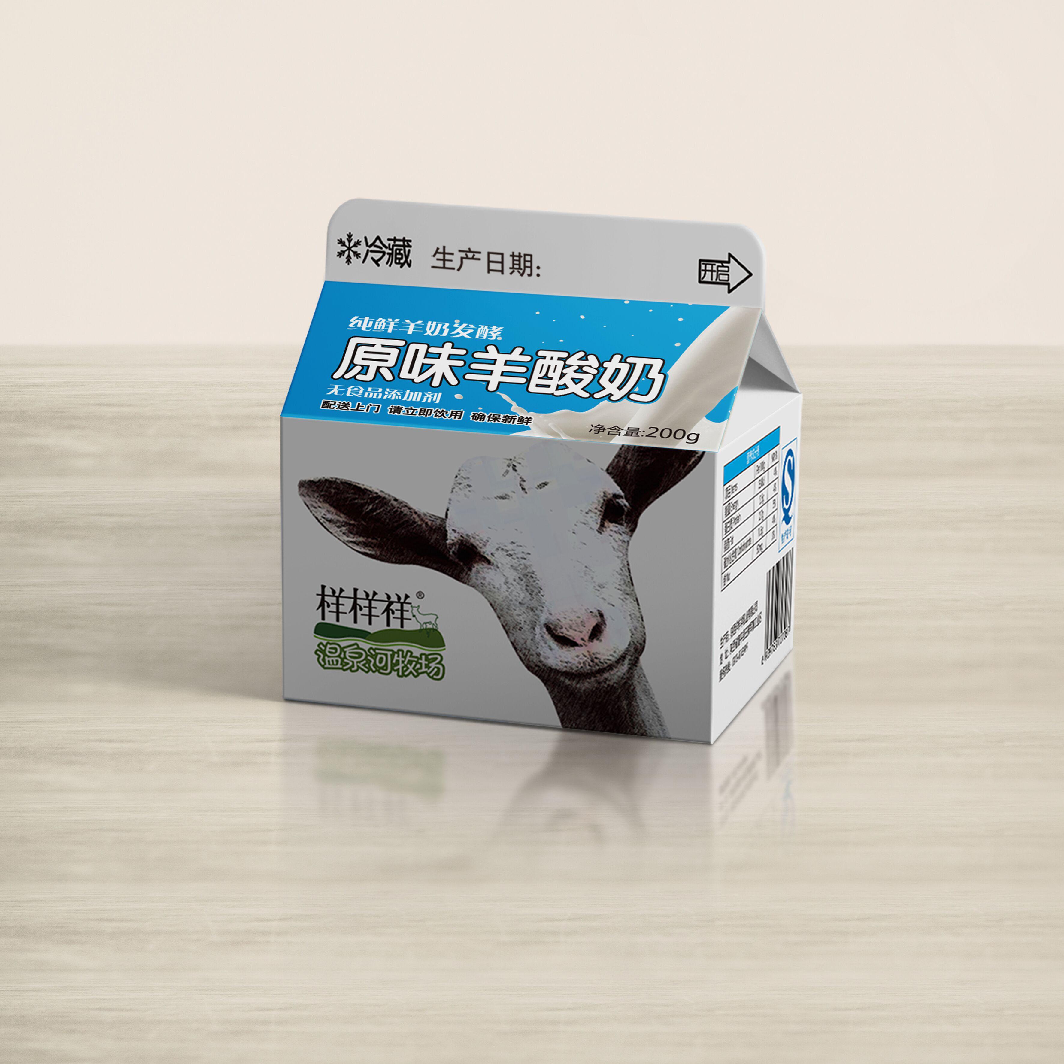 3-1、万博app手机版官网下载祥原味羊酸奶.jpg